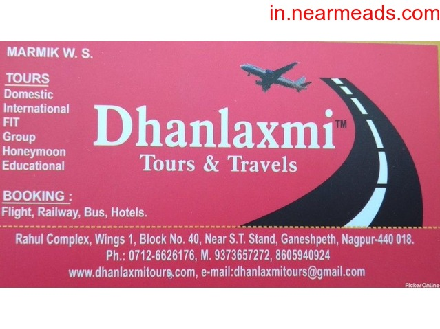 Dhanlaxmi Tours and Travels Nagpur - 1