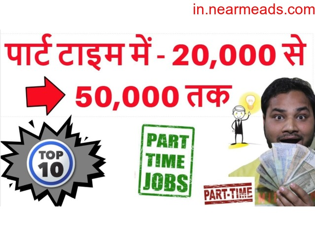 Online Part Time Job – Work from Home in Bhopal - 1