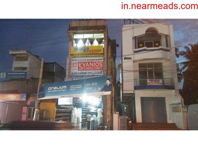 Evanios Job Consultancy in Thiruvananthapuram - 1
