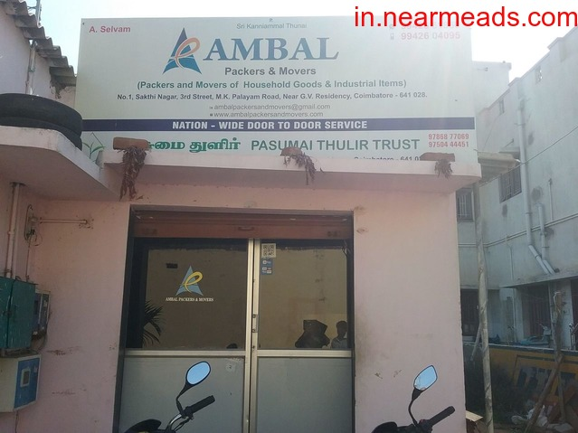 Ambal Packers and Movers Coimbatore - 1