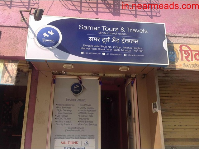 Samar Tours and Travels – Book your Holiday Vacation Package - 1