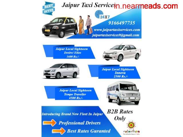 Jaipur Sightseeing Taxi , Car rental company in Jaipur , Jaipur taxi - 2