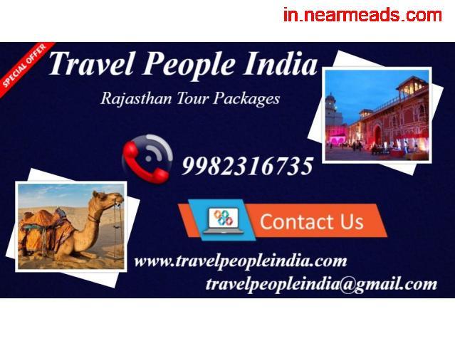 Rajasthan Honeymoon  Packages, Best Of Rajasthan Tour, Rajasthan Car Tour Package, - 1
