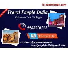 Rajasthan Honeymoon  Packages, Best Of Rajasthan Tour, Rajasthan Car Tour Package, - Image 1