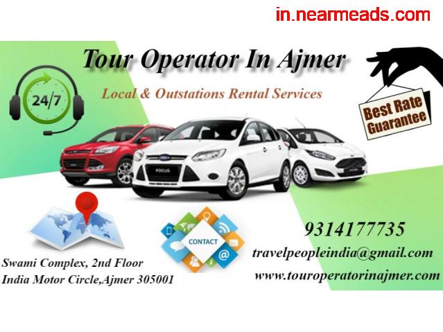 School Tour Packages In Ajmer, Ajmer Pushkar Student Tour Package, - 1