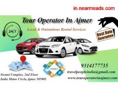 School Tour Packages In Ajmer, Ajmer Pushkar Student Tour Package, - Image 1