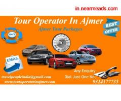 School Tour Packages In Ajmer, Ajmer Pushkar Student Tour Package, - Image 2