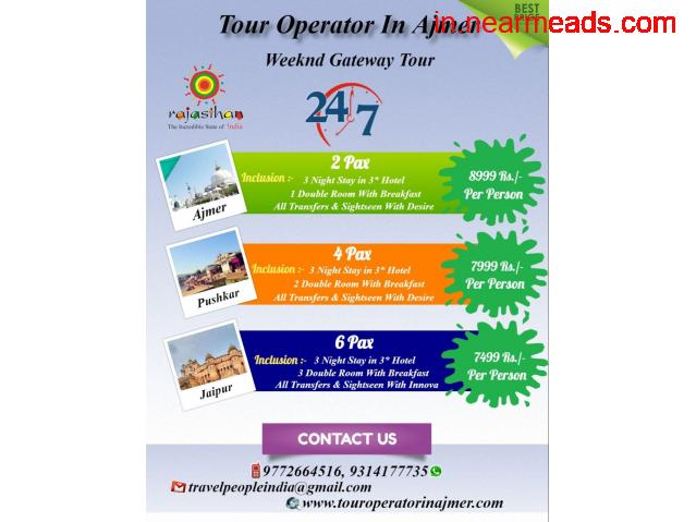 School Tour Packages In Ajmer, Ajmer Pushkar Student Tour Package, - 3