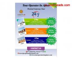 School Tour Packages In Ajmer, Ajmer Pushkar Student Tour Package, - Image 3