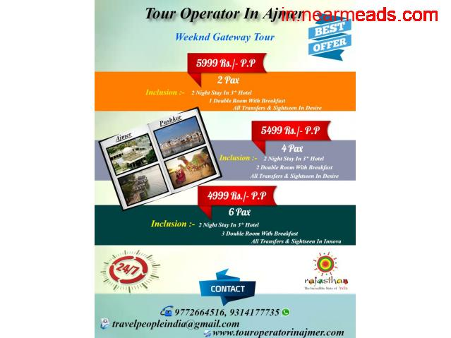 School Tour Packages In Ajmer, Ajmer Pushkar Student Tour Package, - 4
