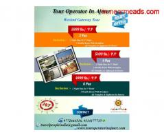 School Tour Packages In Ajmer, Ajmer Pushkar Student Tour Package, - Image 4