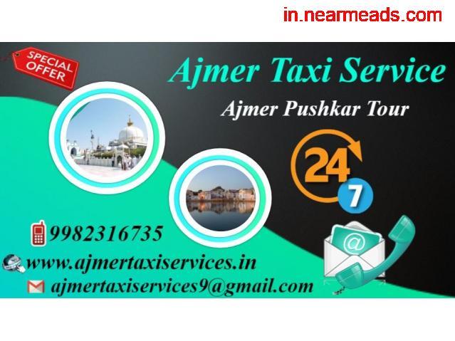 Ajmer To Butati Dham Oneway Taxi Service, Ajmer To Jodhpur Taxi Service - 3