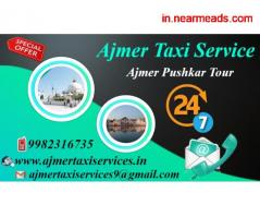Ajmer To Butati Dham Oneway Taxi Service, Ajmer To Jodhpur Taxi Service - Image 3