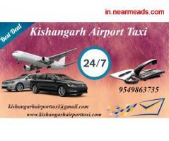 Kishangarh Airport To Mayo School Taxi Service , Mayo School To Kishangarh Airport Taxi - Image 1