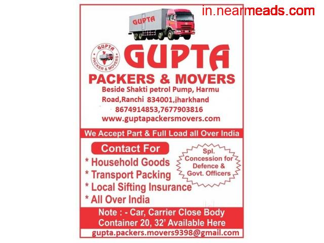 Gupta Packers and Movers – Relocation Company in Ranchi - 1