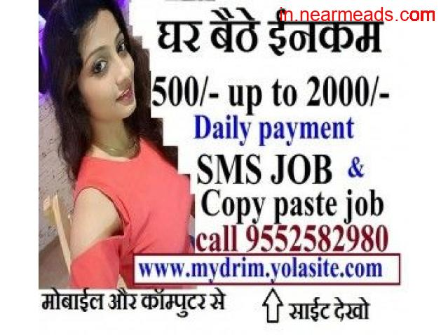 Top Part Time Jobs in Ranchi – Earn Now - 1