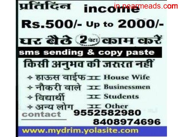 Part-Time Jobs in Patna – Join and Earn Now - 1