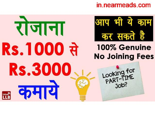 Online Work from Home Jobs in Patna – Register and Earn Now - 1