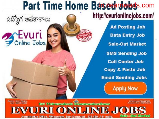 Home Based Online Data Entry Jobs / Home Based Sms Sending Jobs - 1