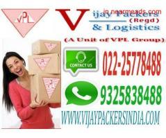 Vijay Packers And Logistics Navi Mumbai- Regd Moving Company In Navi Mumbai - Image 2