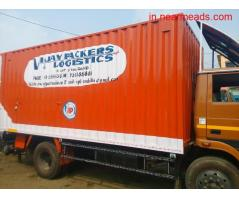 Vijay packers And Logistics Kanpur - Genuine Packers And Movers Kanpur - Image 1
