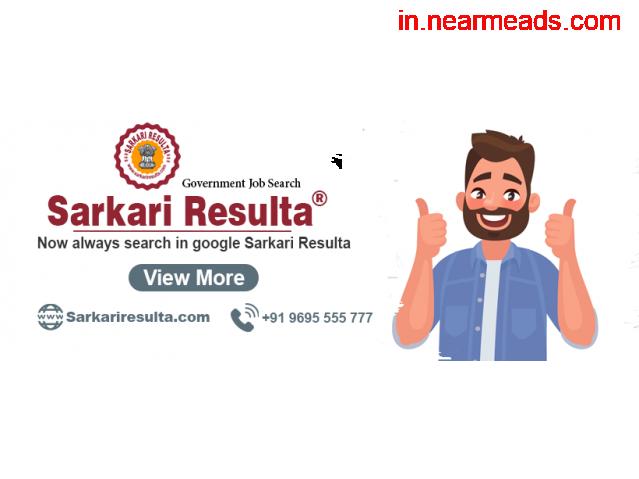 Sarkari Resulta - Welcome To SarkariResulta.com - 1
