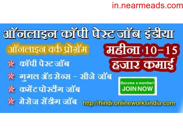 Online Part-Time Jobs for Students, Housewives and Retired - 1