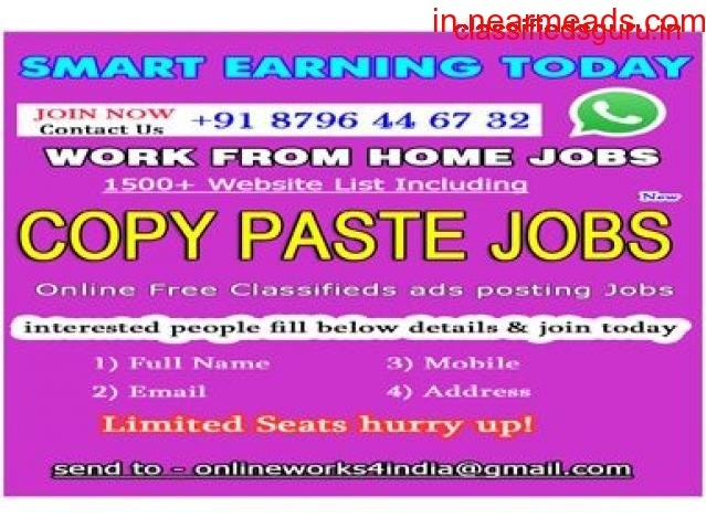 Copy Paste Jobs – Work from Home Jobs in Ahmedabad - 1