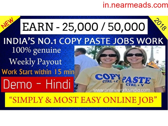 Copy Paste Jobs in Delhi – Easy Work from Home - 1