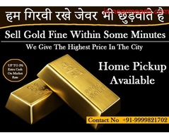 Cash For Gold Noida Sector 18 - Image 2