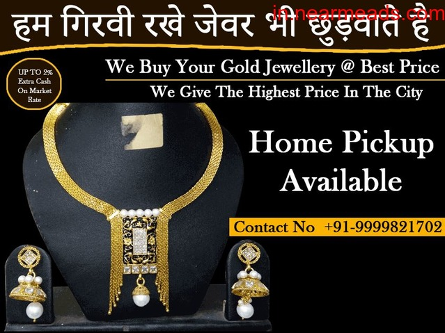 Cash For Gold Noida Sector 18 - 3